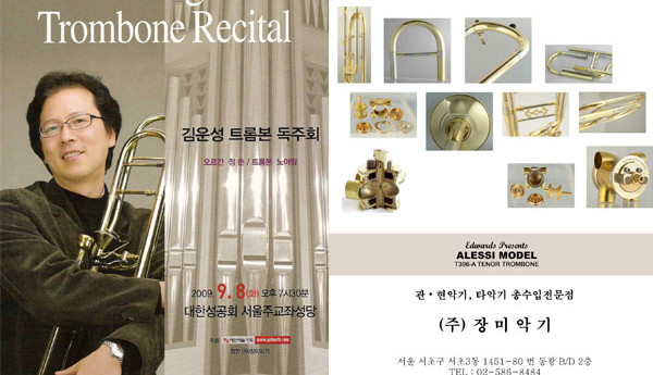 Un-Seong Kim Presents Recital